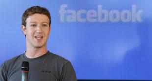 موقع الفيس بوك