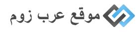موقع عرب زوم