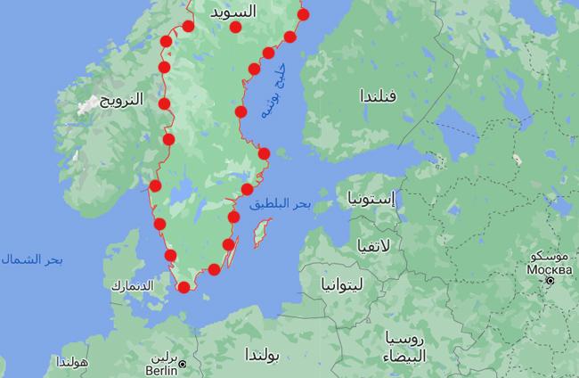 الدول الاوروبية القريبة من السويد